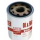 Сменный картридж фильтра очистки топлива от мех.примесей для фильтра