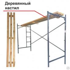 Настил деревянный 3,2х0,35 м для строительных лесов