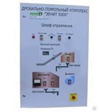 Шкаф управления дробильно-помольным комплексом ЗЕНИТ 5000