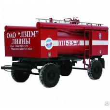 Пожарный прицеп-цистерна ПЦ- 2,5-40.01