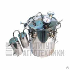 Автоклав-стерилизатор Консерватор 2 в 1 14 л с надстройкой Классик