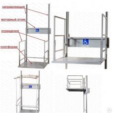 Подъемник вертикальный ПТУ-001