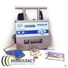 Аппарат сварочный Трасса-М для электромуфтовой сварки