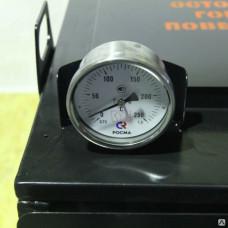 Котел битумный термоизолированный ПКЗ-200