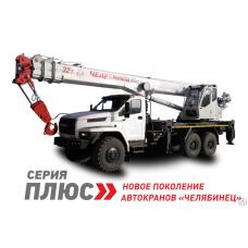 Автомобильный кран КС-55733-33 Урал-4320