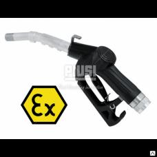 Автоматический пистолет для АЗС A60 - EN 13012