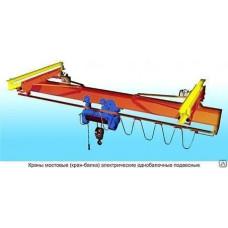 Кран мостовой опорный 1, 2, 3, 5, 10, 15 тонн