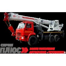 Автомобильный кран КС-55732-28 Камаз-43118