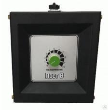 Пульт ДУ для поста В, 500А (без кабеля)
