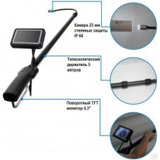 Телеинспекционная система WPS4-LG