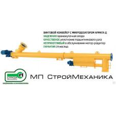 Винтовой конвейер с микродозатором Армата Д