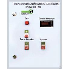 Шкаф управления полуавтоматическим комплексом вспенивания ПАССАТ 800 ПМШ