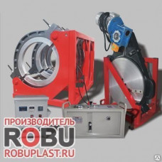 Сварочный аппарат Robu W1000