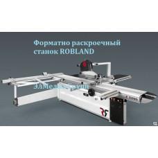 Форматно раскроечный станок ROBLAND E 3200