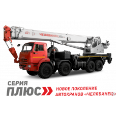Автомобильный кран КС-65711-34 Камаз-63501