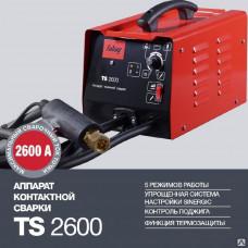 Аппарат контактной сварки Fubag TS 2600