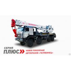 Автомобильный кран КС-65717-34 Урал-9593