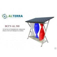 Ветросолнечная станция ВСГУ AL 500