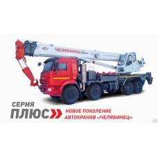 Автомобильный кран КС-65711M1-34