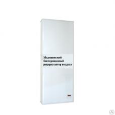 Медицинский бактерицидный рециркулятор воздуха Модель РБС 7001