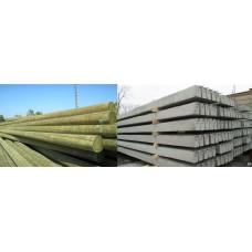 Опора ЛЭП деревянная, бетонная пропитанная, приставки, бетонные столбы.