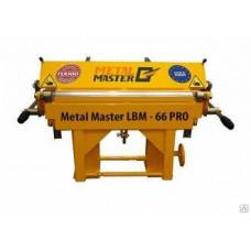 Листогиб MetalMaster LBM 66 pro