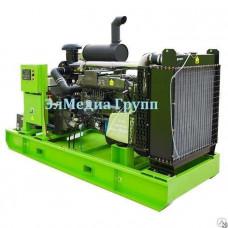 Генератор дизельный 20 кВт