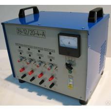 Зарядное устройство ЗУ-12/20-4А